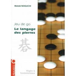 Le langage des pierres de Motoki Noguchi